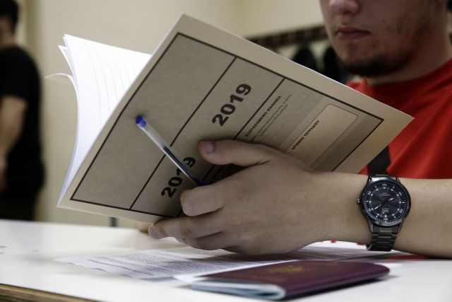 Πανελλαδικές 2019 – ΕΠΑΛ: Οι απαντήσεις στα θέματα των Μαθηματικών (βίντεο)   tovima.gr