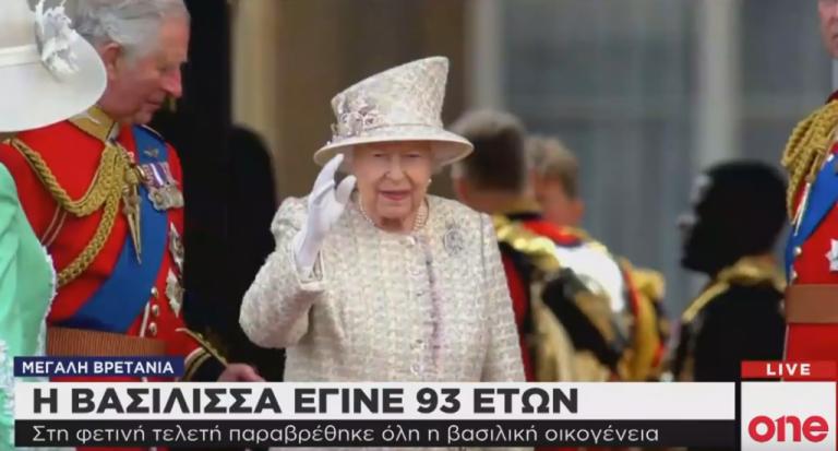Λιποθυμίες και… ντεμπούτο του πρίγκιπα Λούις στα γενέθλια της Ελισάβετ | tovima.gr