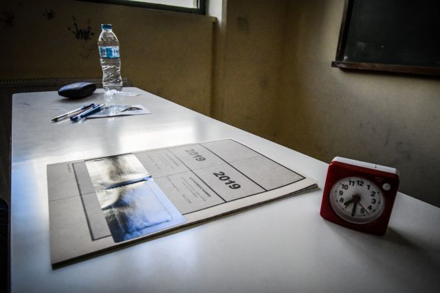 Πανελλαδικές 2019: Με Αρχαία και Μαθηματικά συνεχίζονται τη Δευτέρα οι εξετάσεις | tovima.gr