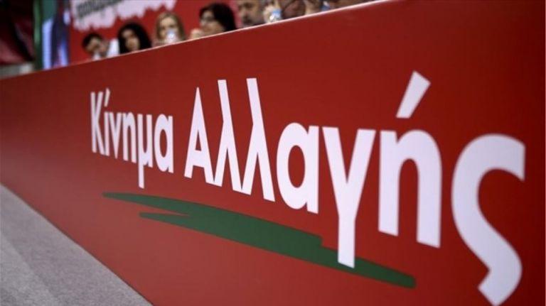 ΚΙΝΑΛ: Τα Σκόπια ακυρώνουν στην πράξη τη Συμφωνία των Πρεσπών | tovima.gr