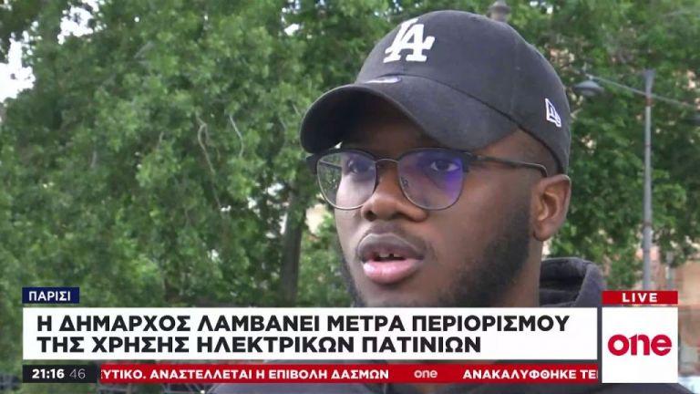 «Παράθυρο» στον κόσμο από το One Channel | tovima.gr