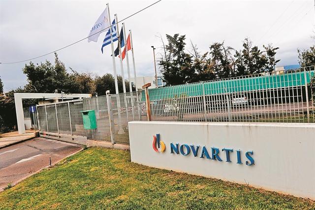 Ετσι έστησαν το «νέο κόλπο» στην υπόθεση Novartis   tovima.gr