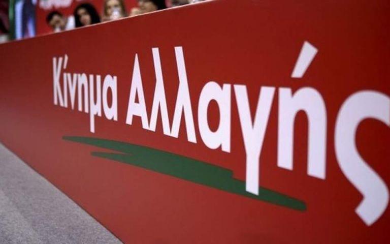 ΚΙΝΑΛ για πρόγραμμα ΣΥΡΙΖΑ : Παροχές εξαγοράς | tovima.gr