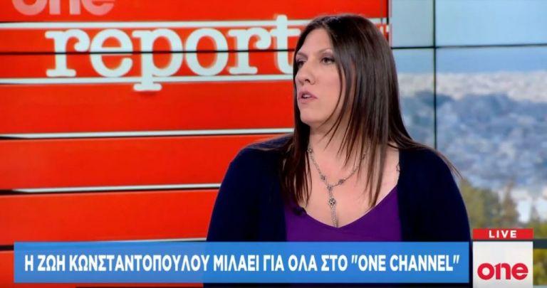 Κωνσταντοπούλου στο One Channel: Πολιτικό κίνητρο πίσω από τις αλλαγές στον Ποινικό Κώδικα   tovima.gr