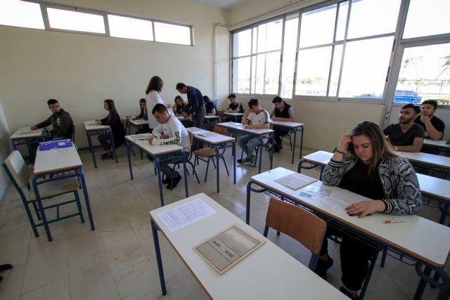 Πανελλαδικές: Με 5 μαθήματα συνεχίζονται οι εξετάσεις για τους υποψηφίους των ΕΠΑΛ | tovima.gr