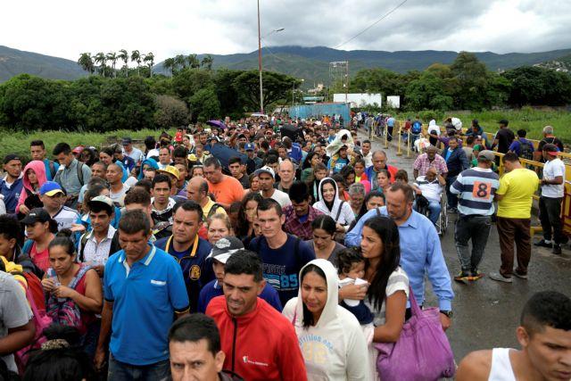 Καταρρέει το σύστημα Υγείας στη Βενεζουέλα | tovima.gr