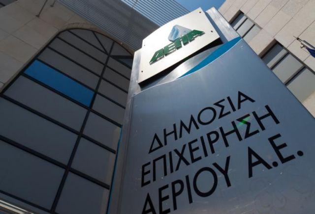 ΔΕΠΑ: Λίγο πριν την έξοδο ο διευθύνων σύμβουλος Δ. Τζώρτζης | tovima.gr