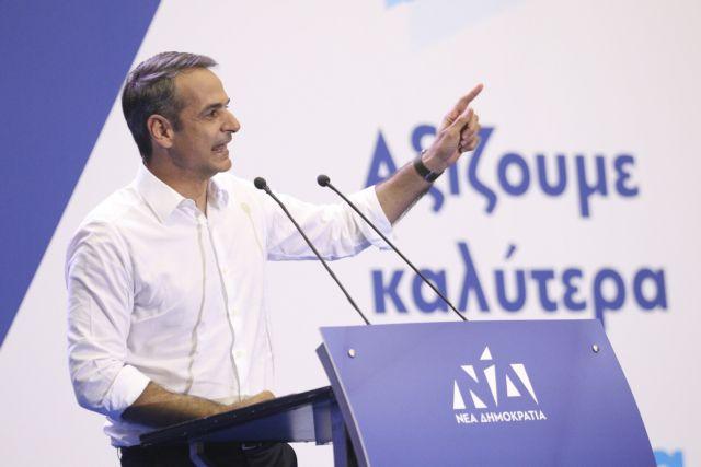 Μητσοτάκης: Ηγείται του ψηφοδελτίου της ΝΔ στην Αχαΐα | tovima.gr
