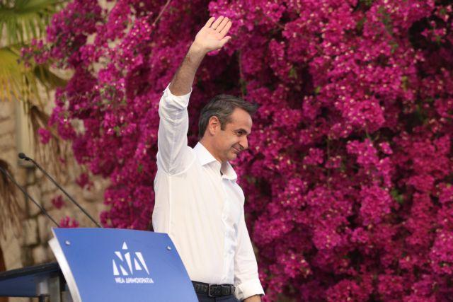 Μητσοτάκης: Ισχυρή ανάπτυξη σημαίνει αυτοδύναμη Ελλάδα | tovima.gr