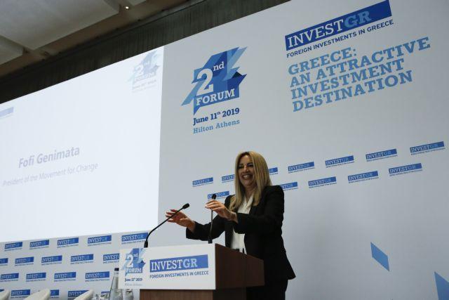 Γεννηματά: Ούτε λέξη ο Τσίπρας για τις επενδύσεις   tovima.gr