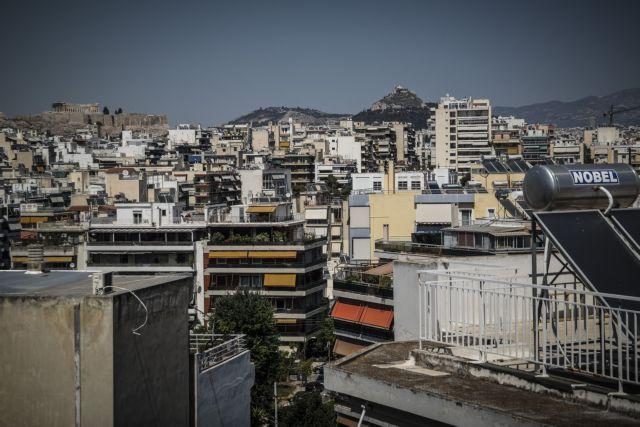 Παράταση από το κτηματολόγιο: Διαβάστε σε ποιες περιοχές | tovima.gr