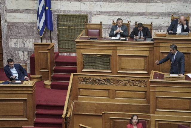 Editorial: Battle for the future, no to the past | tovima.gr
