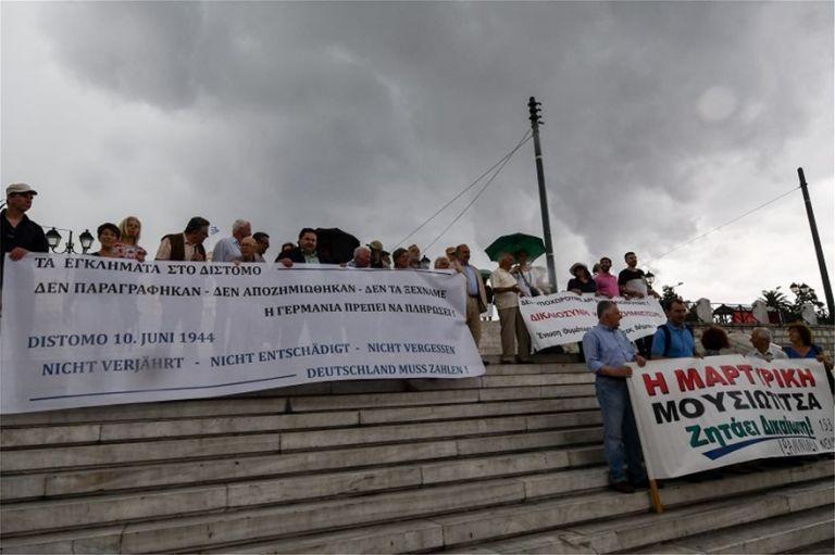 Διαμαρτυρία στο Σύνταγμα για τις γερμανικές οφειλές | tovima.gr