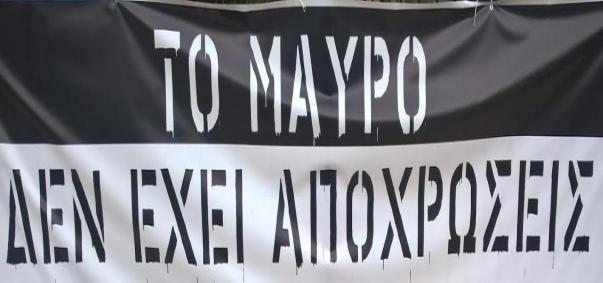 To2013 υπερασπιστήκαμε την ελεύθερη ΕΡΤ, όχι έναν μηχανισμό προπαγάνδας | tovima.gr