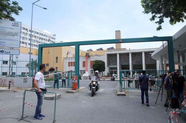 Ανακοίνωση ΑΧΕΠΑ: Οι ληστές φορούσαν ιατρικές μάσκες και μπλούζες | tovima.gr