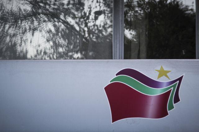 Τσίπρας: Παραμένει ανοικτό το ψηφοδέλτιο Επικρατείας, «έκλεισαν» τα υπόλοιπα   tovima.gr