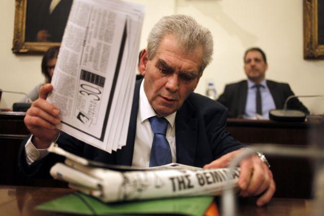 Judiciary in turmoil due to handling of Novartis probe | tovima.gr
