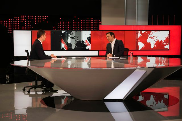 Τσίπρας για Novartis: Οποιος έχει τα κότσια να κατονομάσει τον «Ρασπούτιν» | tovima.gr