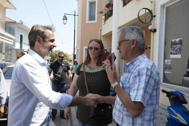 Μητσοτάκης: Η ΝΔ είναι η μόνη πολιτική δύναμη που μπορεί να ενώσει πολίτες | tovima.gr