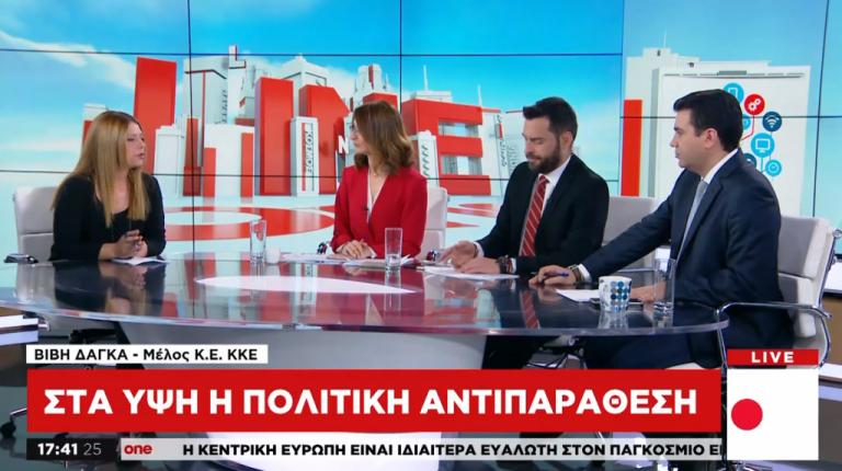 Β. Δάγκα στο One Channel: Ο ΣΥΡΙΖΑ οδήγησε τον κόσμο στον συντηρητισμό | tovima.gr