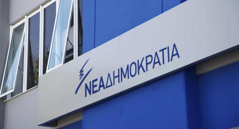ΝΔ: «Ανάπτυξη σημαίνει Ελευθερία» το νέο προεκλογικό σποτ της | tovima.gr