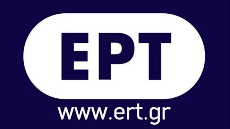 Παράταση της ΕΡΤ για τα τηλεοπτικά | tovima.gr