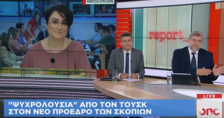 Κρύο ντους από τον Τουσκ στον νέο πρόεδρο των Σκοπίων | tovima.gr