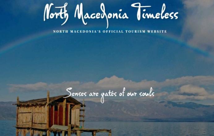 Σκόπια: Απέσυραν το τουριστικό σλόγκαν «Αιώνια Μακεδονία» μετά τις αντιδράσεις | tovima.gr