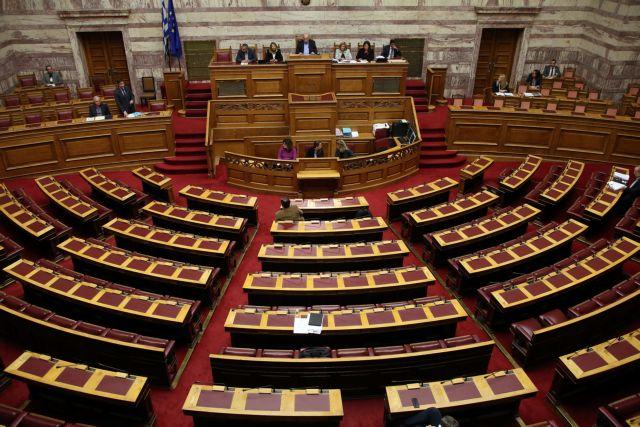 Βουλευτικές 2019: Δείτε πόσοι βουλευτές εκλέγονται σε κάθε περιφέρεια | tovima.gr