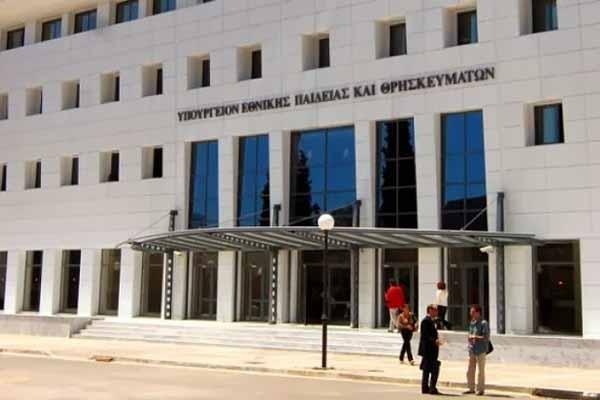 Υπ. Παιδείας προς ΣτΕ: Να συνεχιστεί η διαδικασία διορισμών 15.000 εκπαιδευτικών | tovima.gr
