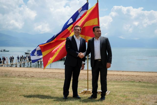 Zaev expects Mitsotakis to honour Prespa Accord, says there may be complications | tovima.gr