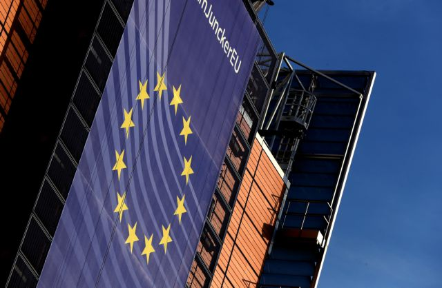 Κομισιόν: Να κλείσει ο προϋπολογισμός 2021 – 2027 της ΕΕ γιατί οι καθυστερήσεις κοστίζουν | tovima.gr