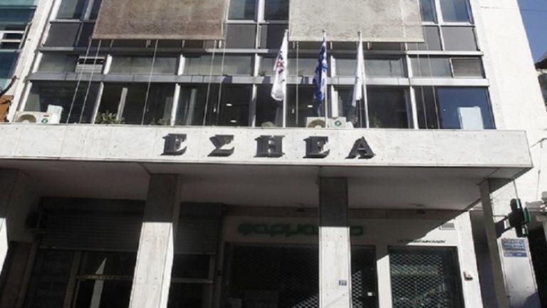 Εκλογές ΕΣΗΕΑ : Τα αποτελέσματα της κάλπης των δημοσιογράφων | tovima.gr