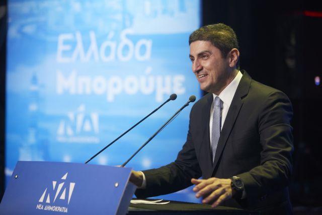 Αυγενάκης: Ο ΣΥΡΙΖΑ προσπαθεί με fake news να κερδίσει το χώρο των ταξί | tovima.gr