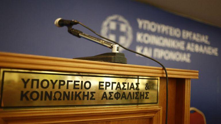 Υπουργείο Εργασίας: Τρύπα 55 δισ. ευρώ θα φέρει η πρόταση της ΝΔ για την επικουρική ασφάλιση   tovima.gr