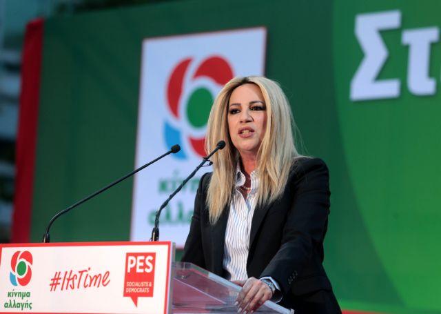 ΚΙΝΑΛ: Η κίνηση της Τουρκίας επιβάλλει τη λήψη μέτρων από την ΕΕ | tovima.gr