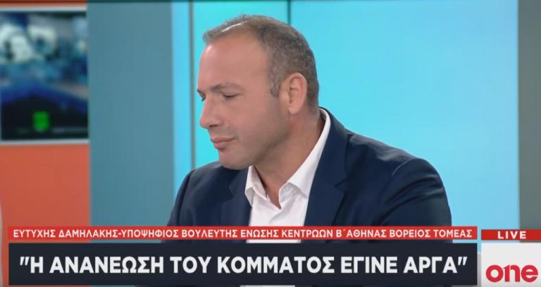 Ο Ε. Δαμηλάκης στην εκπομπή One Direct | tovima.gr