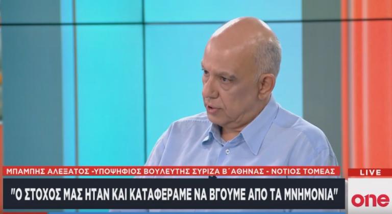 Μπ. Αλεξάτος στο One Channel: Ο ΣΥΡΙΖΑ κράτησε την κοινωνία όρθια | tovima.gr