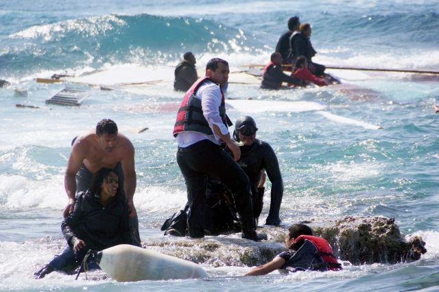 Σάμος – Κως: Διασώθηκαν 52 πρόσφυγες | tovima.gr