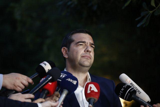 Τουρκικά ΜΜΕ: Ειρωνικά πρωτοσέλιδα και επιθετικές αναλύσεις για το ΚΥΣΕΑ | tovima.gr
