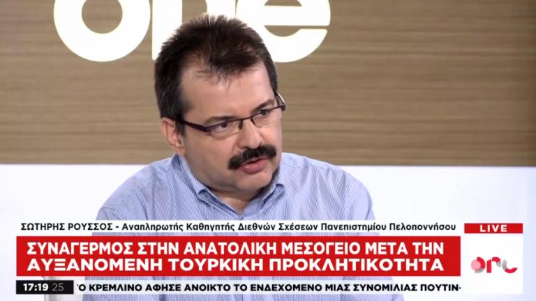 Γ. Ρούσσος στο One Channel: Η Τουρκία δηλώνει ότι δεν υπάρχει λύση που δεν θα την περιλαμβάνει | tovima.gr