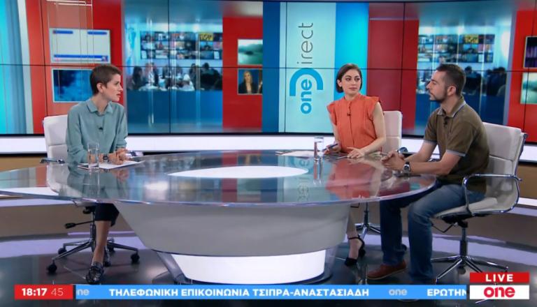 Μ. Χαραλαμπάκης στο One Channel: Σε διαφορετική «γραμμή» Τσίπρας – Αποστολάκης   tovima.gr