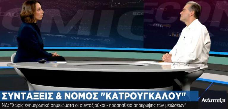 One Channel: Συντάξεις και νόμος Κατρούγκαλου | tovima.gr