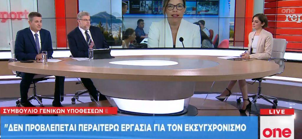 edb4029d133 Οne Channel: Πόλεμος παρασκηνίου για τις κυρώσεις στην Τουρκία ...