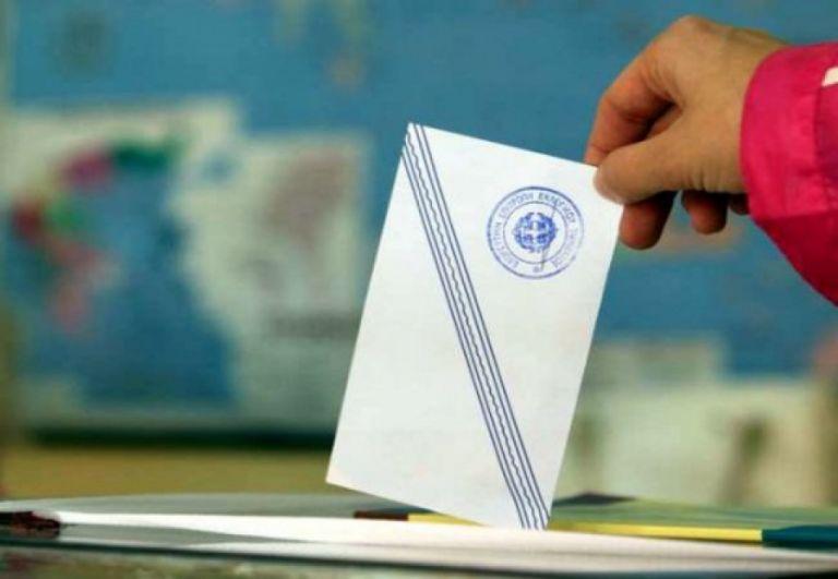 Εκλογές 2019 : Πού και πώς θα ψηφίσουν οι ένστολοι | tovima.gr
