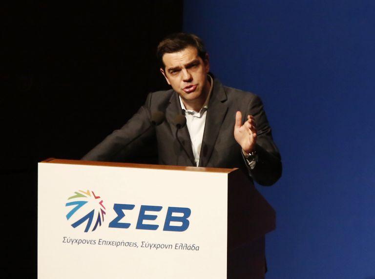Γιατί ακύρωσε την ομιλία του στον ΣΕΒ ο Αλέξης Τσίπρας | tovima.gr