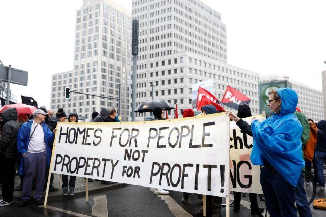 Γερμανία: «Παγωμένα» θα παραμείνου για πέντε χρόνια τα ενοίκια στο Βερολίνο | tovima.gr