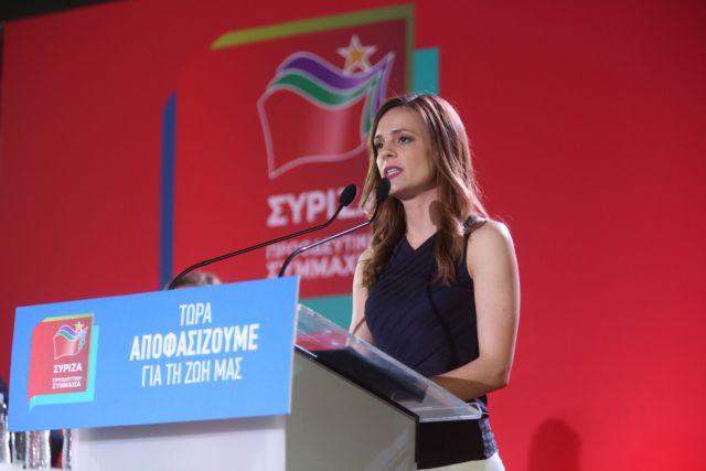 Αχτσιόγλου: Τι φοβάται η ΝΔ από ένα debate μεταξύ του κ. Τσίπρα και του κ. Μητσοτάκη | tovima.gr
