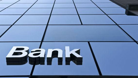 ΤτΕ: Αναγκαία η υιοθέτηση συστημικής λύσης για τα κόκκινα δάνεια   tovima.gr