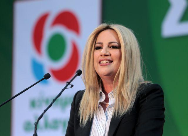 Τα τελικά ψηφοδέλτια του ΚΙΝΑΛ σε πέντε περιφέρειες | tovima.gr